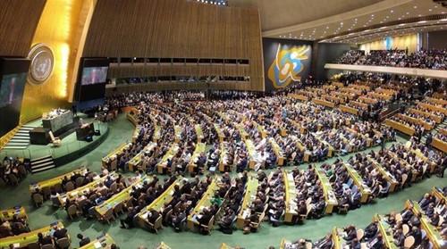 Ouverture des séances de la 75e session de l'Assemblée générale des Nations Unies,
